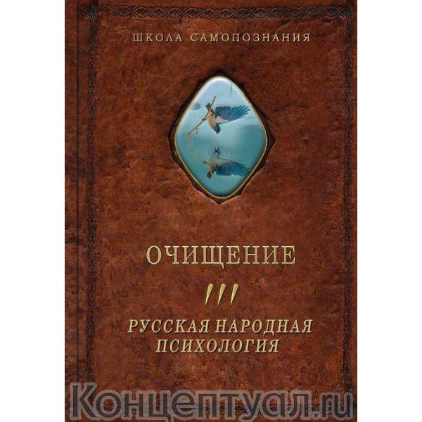 Александр шевцов книги скачать роща академии