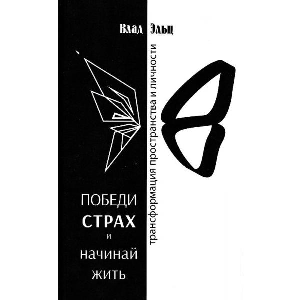 Книга Бухтоярова Ключ Творения