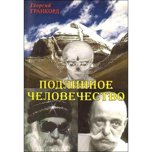 Александра плен любовь продается читать